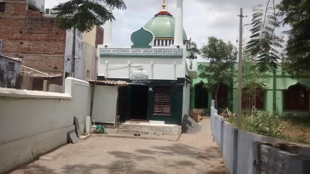 basheer appa dharka (2)